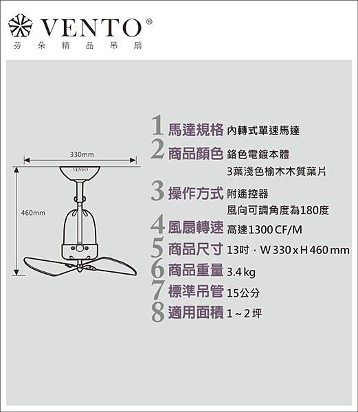 cf52吊扇电路图
